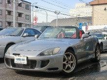 シンコウオート レンタカーのブログ-S2000レンタカー
