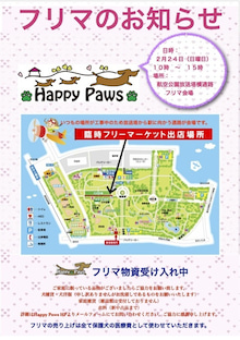 hitomi@Happy Paws-image