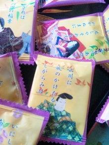 オカメインコのももちゃんと花教室と旅日記-130202_162040.jpg