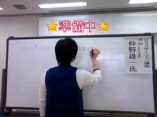 即興パフォーマンスまねきねこ☆-130202_132702.JPG