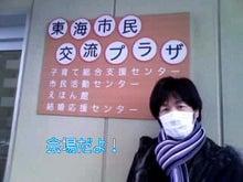 即興パフォーマンスまねきねこ☆-130202_124547.JPG