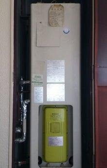 換気扇・レンジフードの専門店 街の設備屋24のブログ-電気温水器交換工事