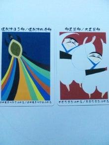 $Love&Light ☆一歩を踏み出す勇気を☆-130202_224707.jpg