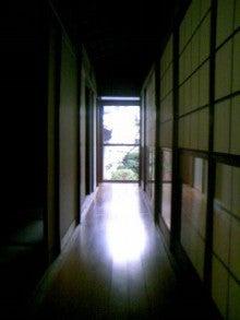 桂米紫のブログ-070816_180633.JPG