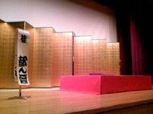 桂米紫のブログ-071003_165209.JPG