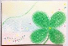 大阪奈良*感動満載☆パステルアートdeオンリー1♪毎日ハーブティーでもハッピー&楽しい♡福祉・ユニバーサルデザイン・ボランティア-image