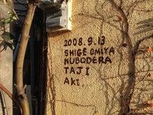 ブルースマン BIG PAPA SHONANの湘南クロスロード-sign
