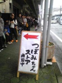 サッカーエース最中*甘栄堂-Image1127.jpg
