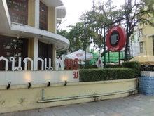 タイ暮らし-17