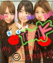前田亜美オフィシャルブログ「Maeda Ami Official Blog」Powered by Ameba-1359620193137.jpg