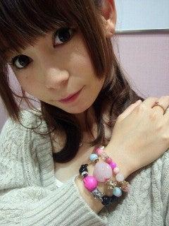中川翔子 オフィシャルブログ Powered by Ameba-2013013018250000.jpg