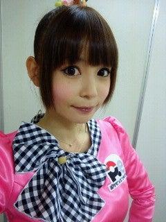 中川翔子 オフィシャルブログ Powered by Ameba-2013012709330000.jpg