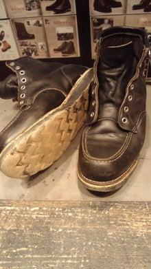 尼崎市南塚口の靴修理店CRADLE(クレイドル)のブログ-2013011818290000.jpg