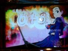 遊々日記-20130203193155.jpg