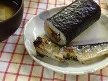 普段使い食器すっきりアドバイザー須藤のうつわやさんHOTTO通信ブログ-節分恵方巻いわし