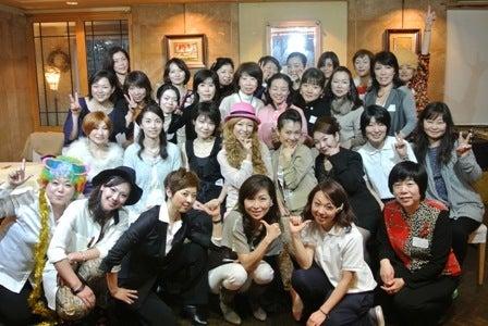 $美人セラピー|メイクセラピスト岩井結美子のオフィシャルブログ。