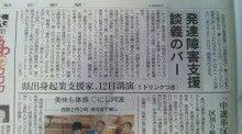 *** ポジ戦記 *** アリンコがゾウに勝つ方法 -朝日新聞