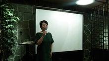 しおさんのブログ ~愛と感動と感謝を大切に~-ことづくりプランナーの中馬幸子さん