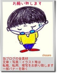 チョー オフィシャルブログ「きのう チョー あした」Powered by Ameba