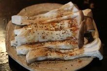 $矢場町駅5分【地下鉄名城線】老舗 味噌とんちゃん屋 がんこちゃん-とんちゃん