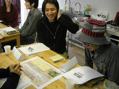 コーチング@東京 自分らしさを自分ブランドに-コーチングゲーム2