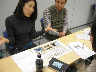 コーチング@東京 自分らしさを自分ブランドに-コーチングゲーム4