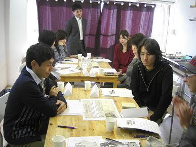 コーチング@東京 自分らしさを自分ブランドに-コーチングゲーム3