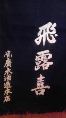 居酒屋  亀八本舗【八王子】-IMAG2333.jpg