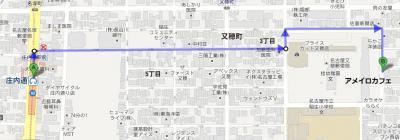 $西区庄内通の隠れ家カフェ ヘルシーランチとフレンチトーストが人気のアメイロカフェ【名古屋】