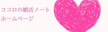 カフェで学ぶ心理学 yucafe blog