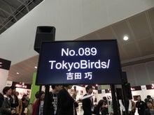 TokyoBirds