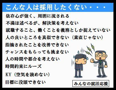 ★ラーメン占い blog★-130205_01