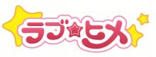 舞台『弱虫ペダル』オフィシャルブログ