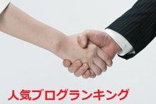 $5年で20のビジネス立ち上げ!年商1億 須野テツの海外起業支援ブログ(毎日更新)