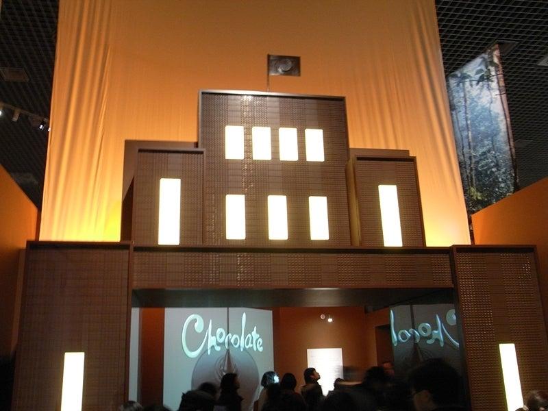 choco-entrance
