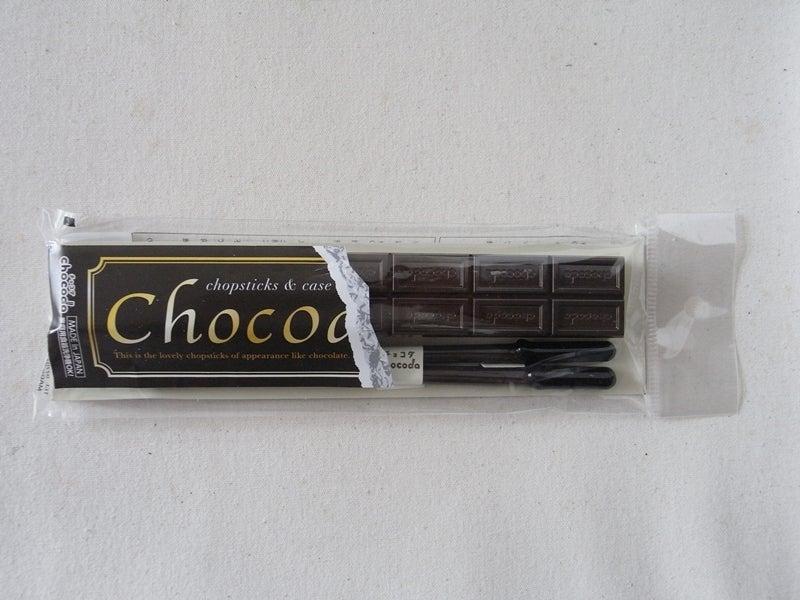 choco-chapsticks