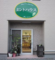 Phyto therapy place Mint house ミントハウス-新店舗