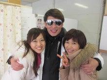 鹿島千穂 オフィシャルブログ