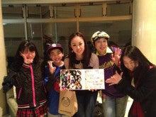 $TOMOKO☆のブログ