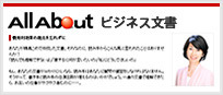 $鈴木真理子オフィシャルブログ