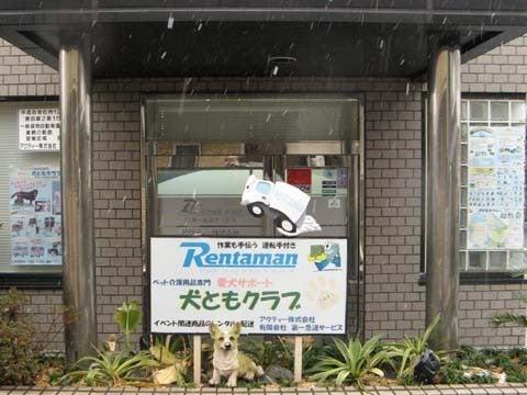 運送革命レンタマンのブログ-雪の日2013020601.jpg