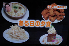 にゃーのダイエット日記