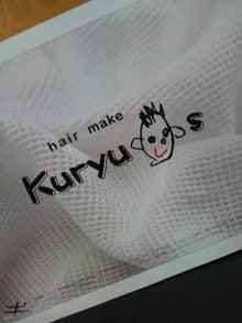 M・Kuryusのブログ