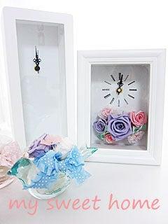 さいたま市・夢を叶える★プリザーブドフラワー・カルトナージュ教室-プリザーブドフラワー花時計