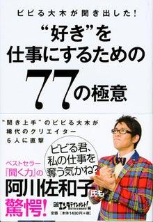 柴田陽子の「CONCEPT LIFE」