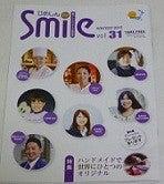 神戸・女性の起業☆アクセサリー作りで大人気インストラクターに♪-ひめしんSmile