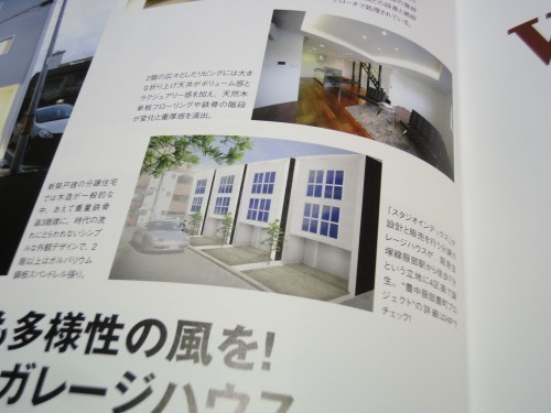 「建築家のデザインする家」~住まいと暮らしとクルマのぶろぐ~-ガレージ
