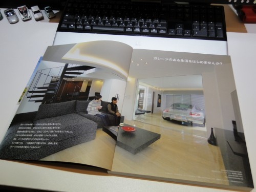 「建築家のデザインする家」~住まいと暮らしとクルマのぶろぐ~-ガレージハウス