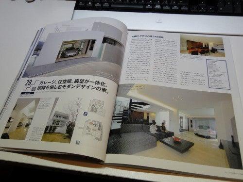 「建築家のデザインする家」~住まいと暮らしとクルマのぶろぐ~-ガレージライフ