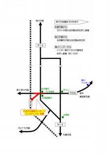 第11回たきかわ紙袋ランターンフェスティバル     2013年2月16日(土)開催